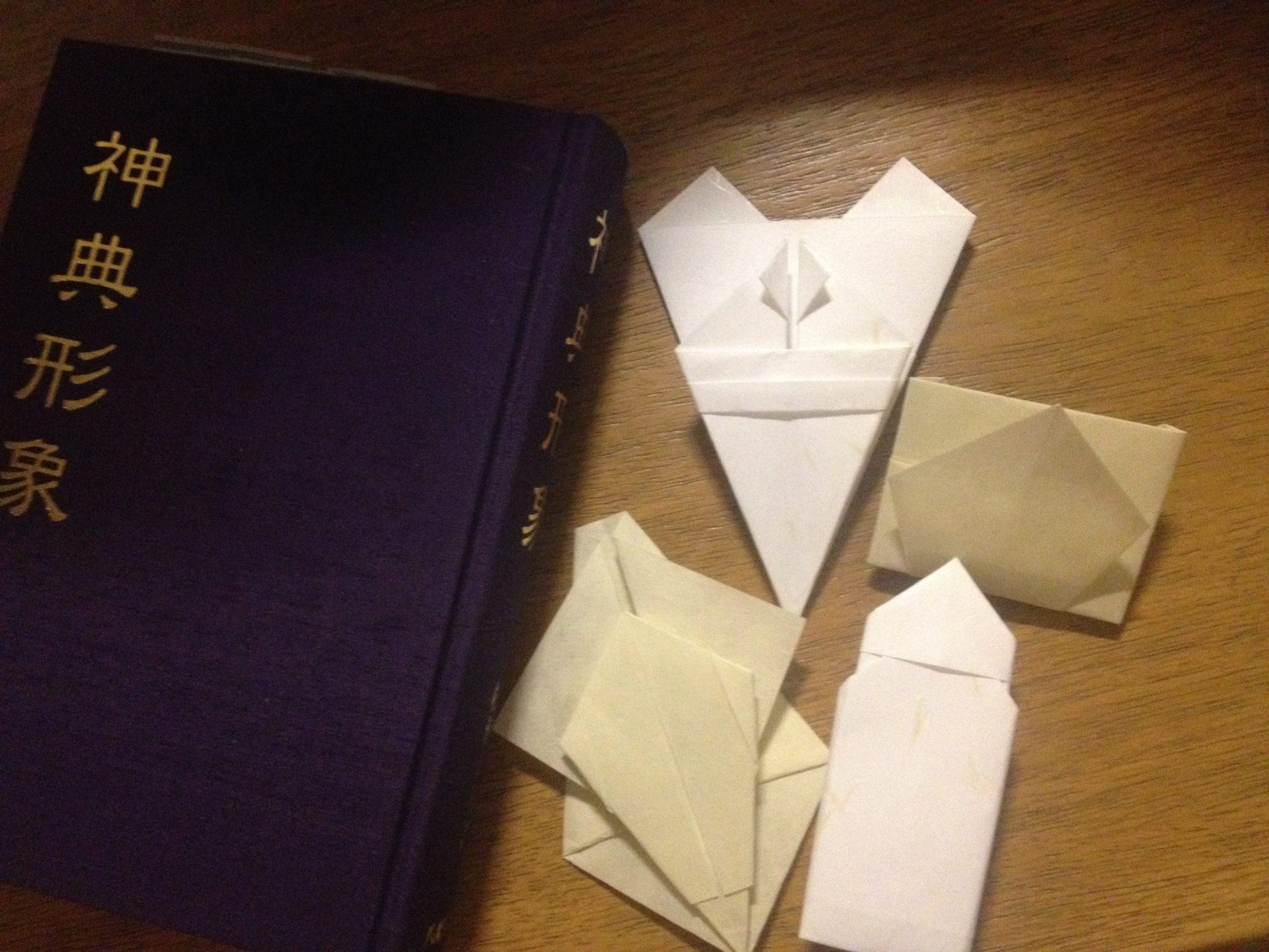 折って作って開運してしまいました! 折符の護符作り個人レッスンを開催しました